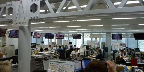 MINDS Visit Kyodo Newsroom @ MINDS Conference